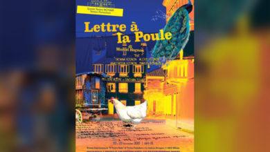 """Photo of Con 'Lettre à la Poule' si inaugura la IX Edizione Premio Internazionale """"Teatro Nudo"""" di Teresa Pomodoro"""