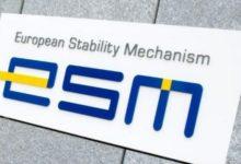 Photo of Meccanismo Europeo di Stabilità e sovranismo