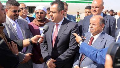 Photo of Il Primo Ministro yemenita ritorna ad Aden grazie agli accordi con i separatisti