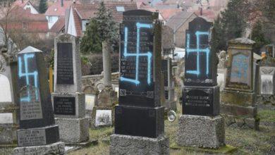 Photo of La Francia si dota di un ufficio per combattere i crimini del crescente odio antisemita