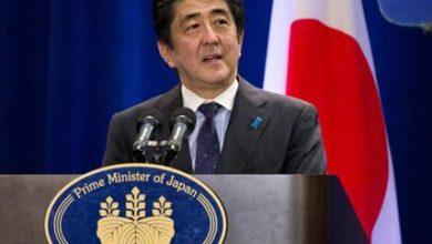 Photo of Il Giappone lancia un pacchetto di incentivi fiscali a supporto della crescita debole del Paese