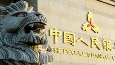 Photo of Nuova politica dei tassi sui prestiti in Cina