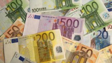 Photo of Un'agenzia europea contro il riciclaggio dei soldi sporchi