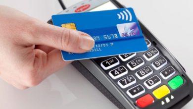 Photo of Modelli economici: l'indebitamento digitale