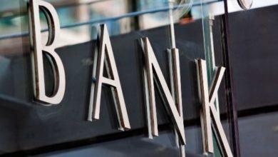 Photo of Rinviate al 2023 le nuove regole di Basilea per il comparto bancario