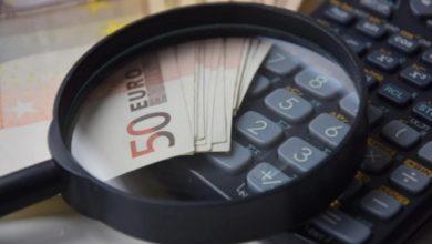 Photo of La metastasi finanziaria