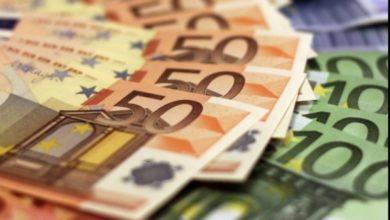 Photo of Dal decreto liquidità ai soldi in banca