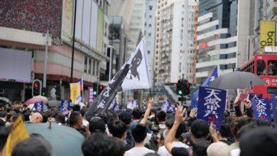 Photo of Pechino vuole limitare i visti agli americani che difendono l'autonomia di Hong Kong