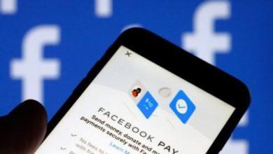 Photo of Facebook testa in Brasile i pagamenti via Whatsapp