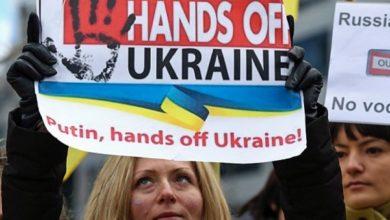 Photo of Bruxelles estende le sanzioni contro la Russia per il conflitto in Ucraina